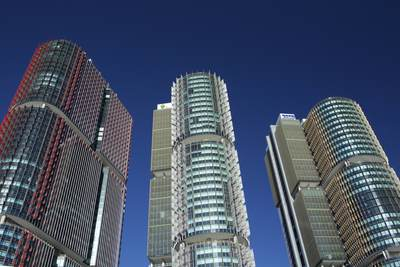 Modern high-rises skyscrapers in Darling Harbour, Sydney in New South Wales, Australia